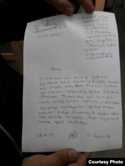 Yangiyo'llik haydovchilarning prokuraturaga arizasi