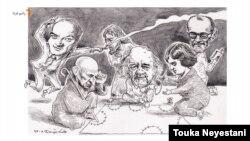 والک پلو برای حافظ در مهمانی محمد ملکی