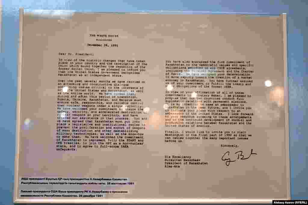 Это текст письма президента Буша президенту Назарбаеву от 26 декабря 1991 года, который хранится в архиве в Алматы и является частью экспозиции текущей выставки.