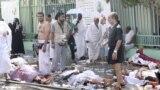 24 septembrie la Mecca...