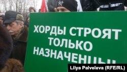 """Плакат """"Яблока"""" против строительства Северо-Западной хорды"""