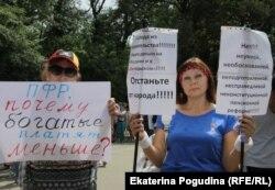 Людмила на митинге в Краснодаре