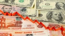 Экономические вопросы