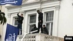 Ambasada iraniane në Londër