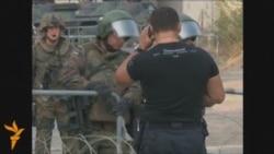 ЕУЛЕКС и Косовските власти ги презедоа премините