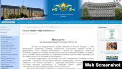 Ўзбекистоннинг Украинадаги элчихонаси сайтидан скриншот.