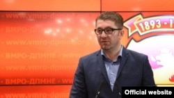 Архива: Претседателот на ВМРО-ДПМНЕ Христијан Мицкоски.