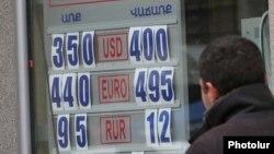Ermənistanda exchange.