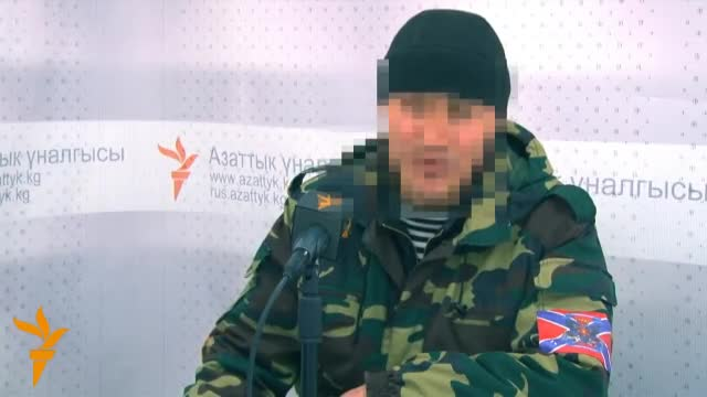 Кыргызстанцы, воюющие на Донбассе