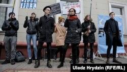 Пікет «Моладзевага блёку» каля Міністэрства адукацыі 15 лістапада