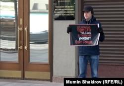 Константин Котов на акции протеста