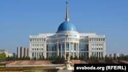 Здание резиденции президента Акорда.