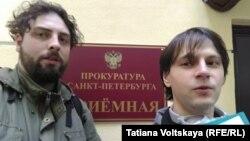 Журналист Федор Дубшан и гражданский активист Алексей Сергеев