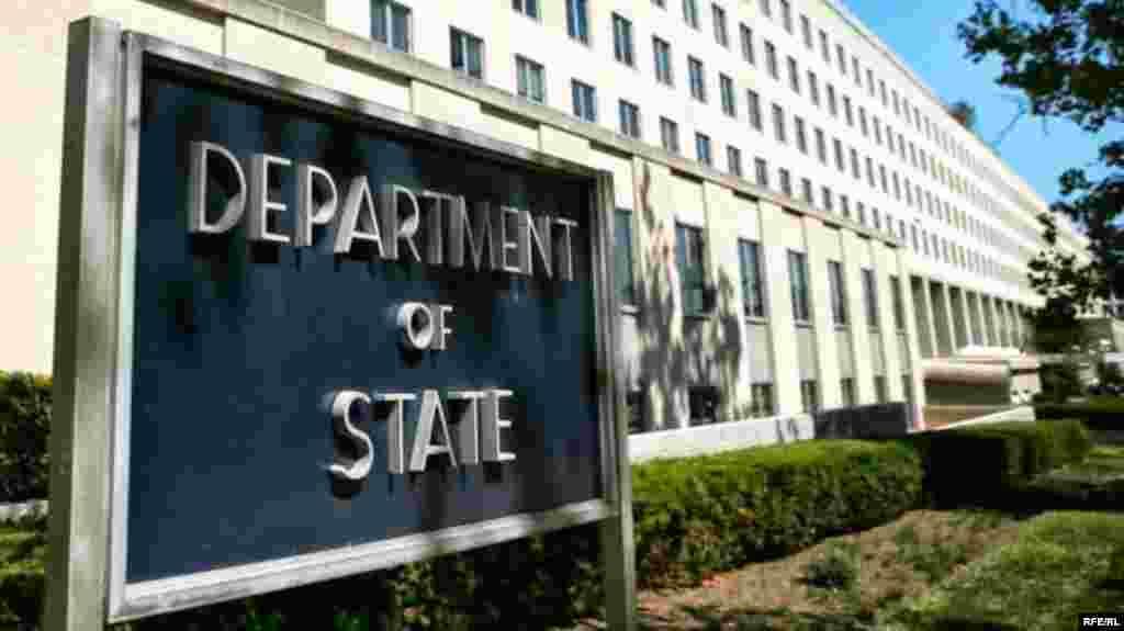 САД - Американскиот Стејт департмент соопшти дека дава безрезервна поддршка за евроатлантската иднина на Македонија по добивањето на препорака за отпочнување на преговори со ЕУ.