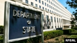 State Department, Washington