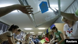 Подсчет голосов, поданных на выборах президента Украины