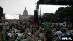 تجمع روز شنبه در واشینگتن در همبستگی با اعتراضات در ایران