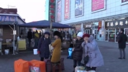Китайцы продают, казахи покупают