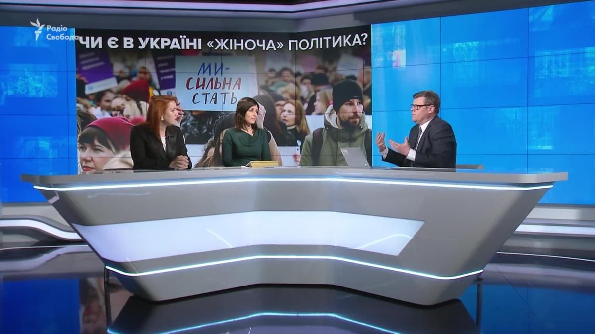 8 марта: есть ли в Украине «женская» политика?