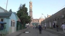 Таҷлили Иди Фитр дар Душанбе