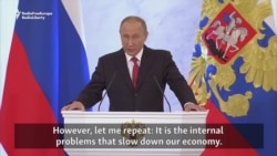 Putin: Internal Problems, Not Sanctions, Hurt Russian Economy