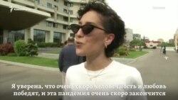Тбилиси: живой концерт в карантине