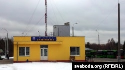 ДС «Славінскага», неўзабаве па сумяшчальніцтве — прыгарадны аўтавакзал