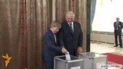 Եվրոպացի դիտորդները «ժողովրդավարությանը հակասող» են համարում Բելառուսի ընտրությունները