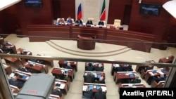 Татарстан парламенты (архив фотосы)