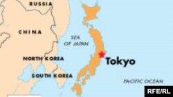 Harta e Japonisë
