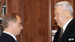 Prezident Boris Yeltsin və baş nazir Vladimir Putin Kremldə, 16 sentyabr 1999