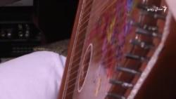 نیاز خان د پېښور یوازنی دی هنرمند چې سرمنډل غږوي