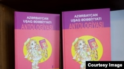Uşaq Ədəbiyyatı Antologiyası