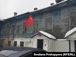 """Офис фирмы """"Рубин"""" и жилище Маркова на Георгиевской, 4, в Пскове"""