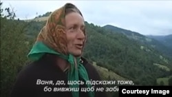 Зрозумілі слова? А це «русинська», яку дехто виділяє в окрему мову.