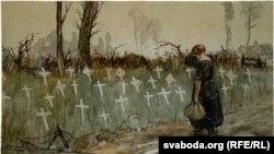 Джордж Эдмунд Батлер, «Прыдарожны могільнік» (1917). 100 словаў