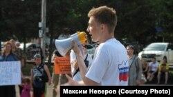 Максим Неверов
