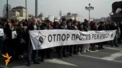 Граѓани: Зошто на протестите на СДСМ?