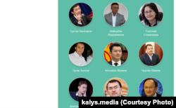 Вероятные кандидаты по версии сайта «Калыс медиа».