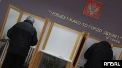 Parlamentarni izbori u Podgorici u martu prošle godine, foto: Savo Prelević
