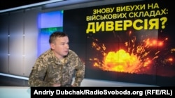Віктор Шидлюх, представник Генштабу ЗСУ