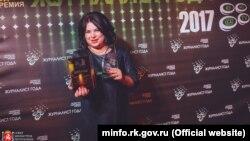 Екатерина Сабинина с наградой