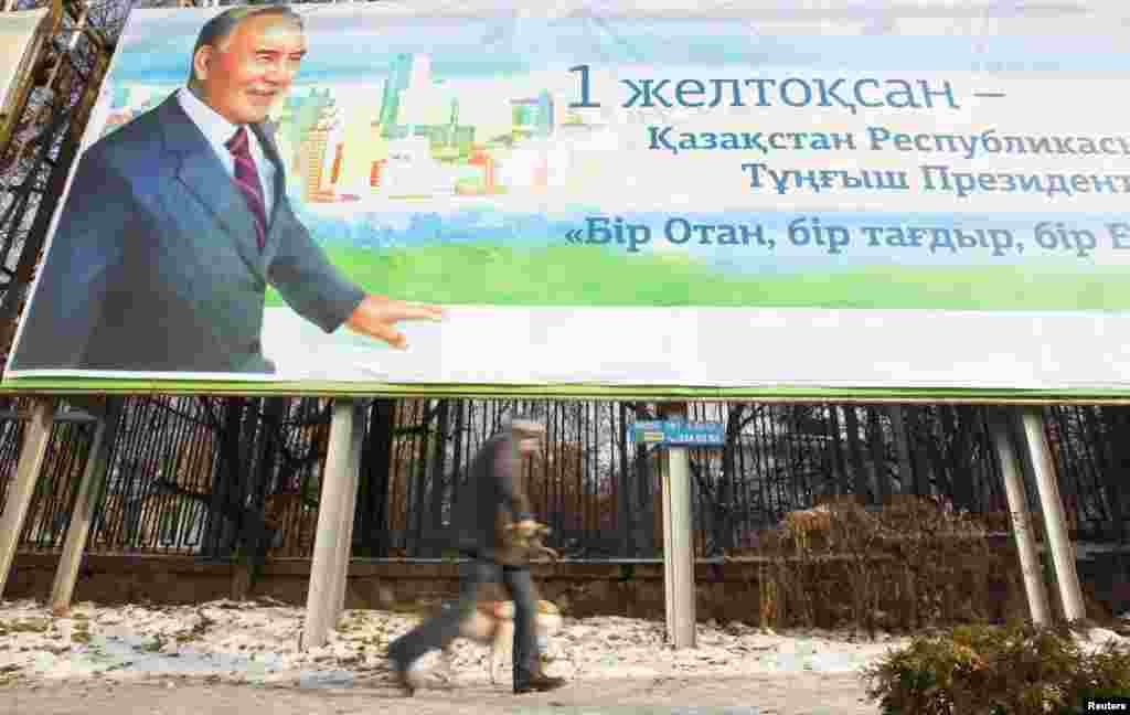 A billboard dedicated to the holiday shows Nazarbaev in Almaty.