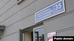 Қазан қаласындағы Нұрсұлтан Назарбаев көшесі.