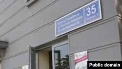 Казандагы Эсперанто урамы бу атнада Назарбаев урамы дип үзгәртелде