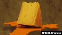Crimean parmesan for zone (square)