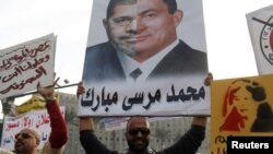 Foto anti Morsi