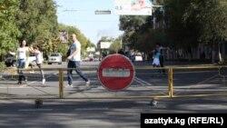 Бишкек. Иллюстративное фото