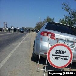 Ukraine - кордон у Армянска, 03May