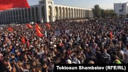 Бишкек, 5-уми октябри 2020